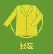 kafun-huku