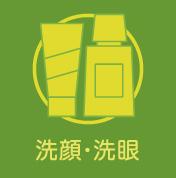 kafun-senzai